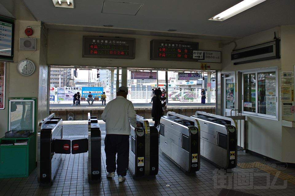 南仙台駅前|街並み(町並み)写真...