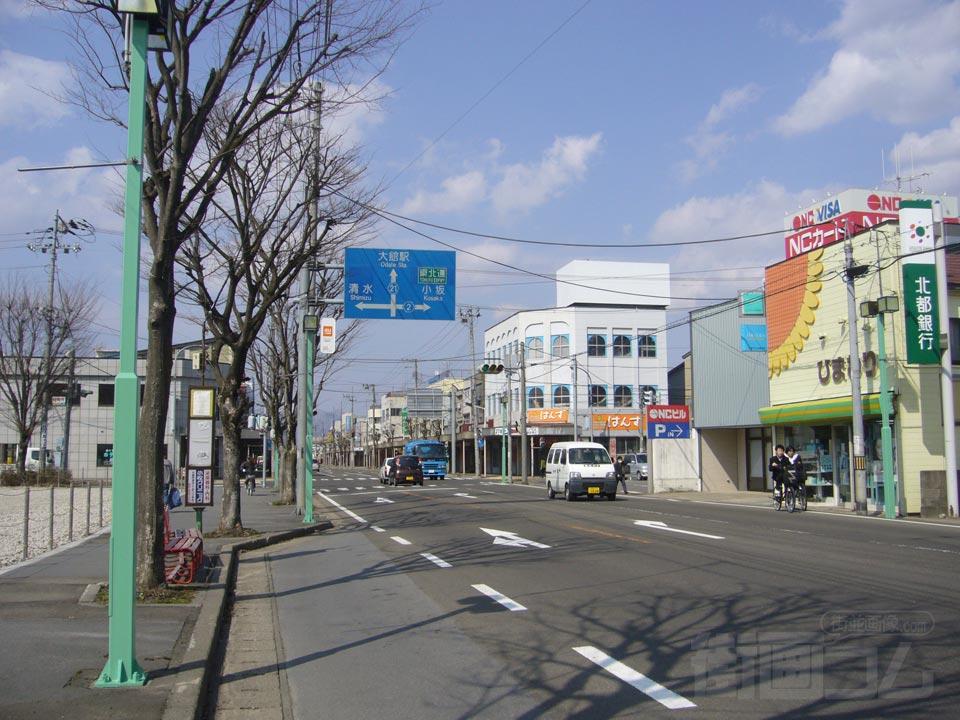 大館駅周辺の街並み近隣の街並画像関連記事