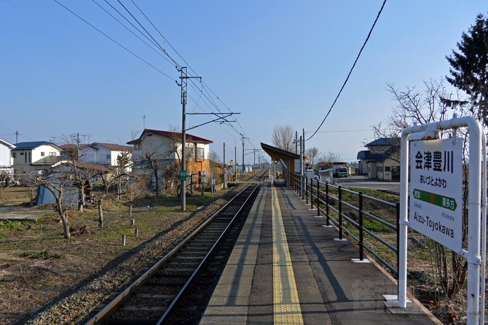 会津豊川駅