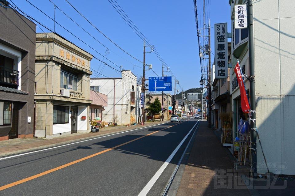 笠間駅周辺の街並み近隣の街並画像関連記事