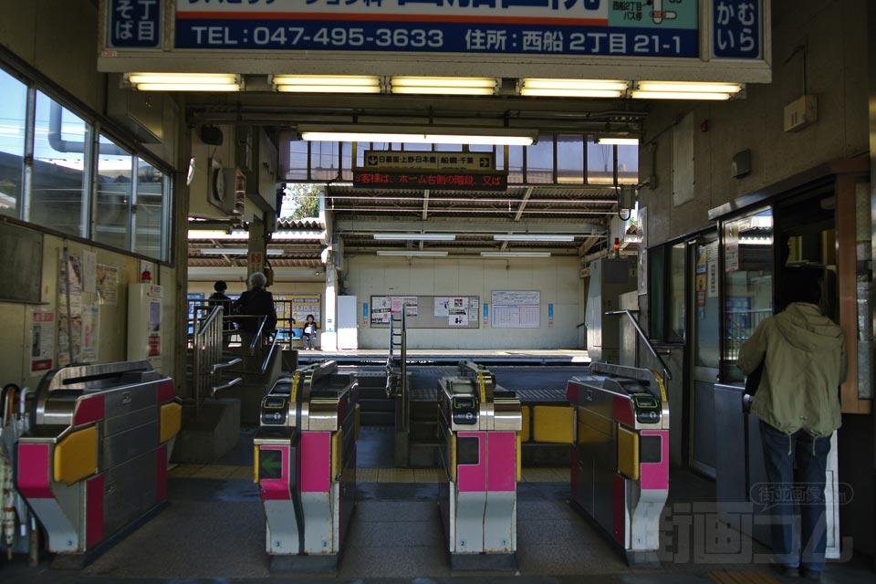 京成西船駅前 街並み(町並み)写...