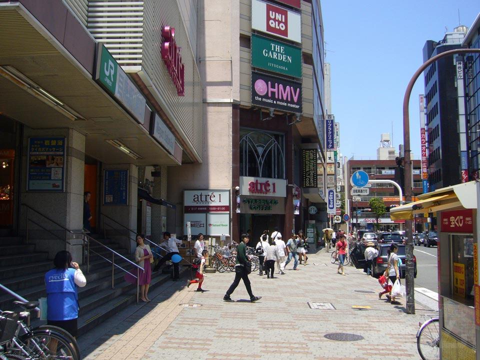 「目黒駅 街並み」の画像検索結果