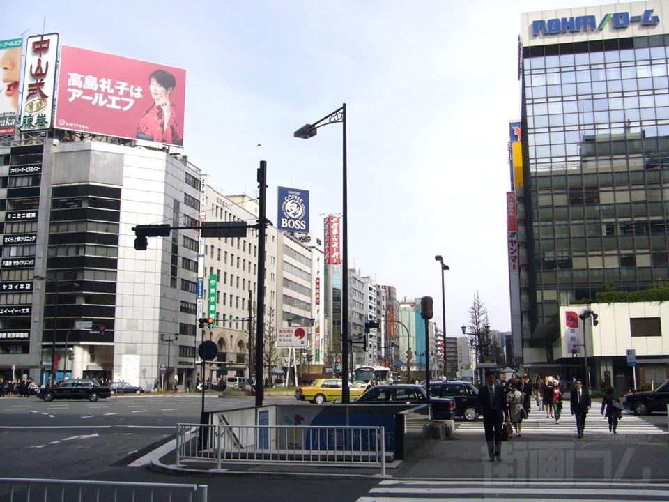東京駅前八重洲口 街並み(町並み...