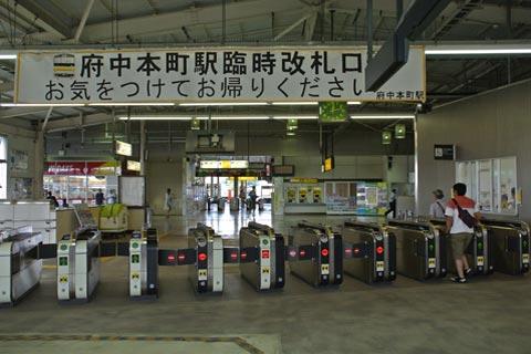 JR府中本町駅臨時改札口写真画像