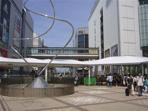 Images of 町田駅Forgot Password