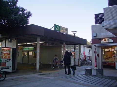 Nishikokubunjist008