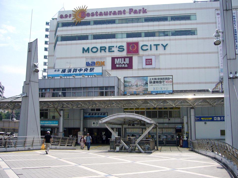 横須賀中央駅前|街並(町並み)写...