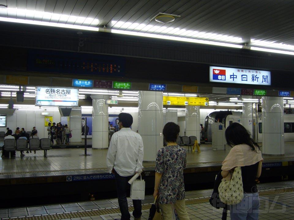 画像 : 【日本一難易度の高い駅】名鉄名古屋駅が話題!! - NAVER ...