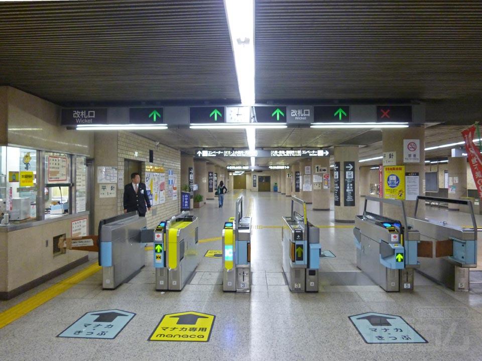 地下鉄の駅改札窓口 : 「ドニチエコきっぷ」がお得すぎる ...