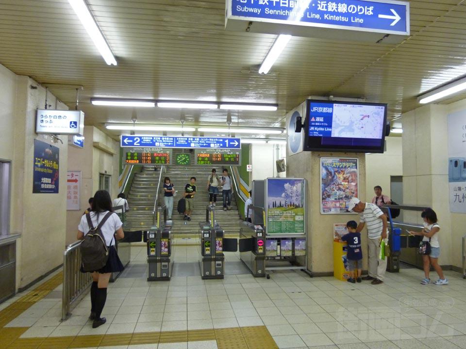 【調査】絶対に住みたくない大阪環状線の街ランキング 鶴橋が圧倒的1位
