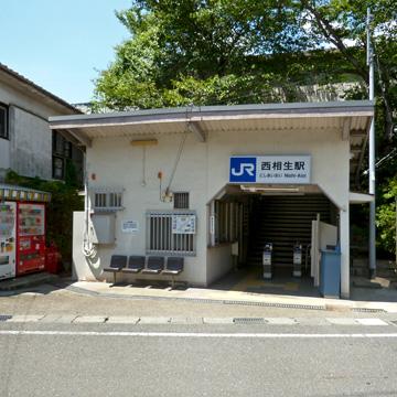 相生駅前 街並み(町並み)写真集【街並画像.com】