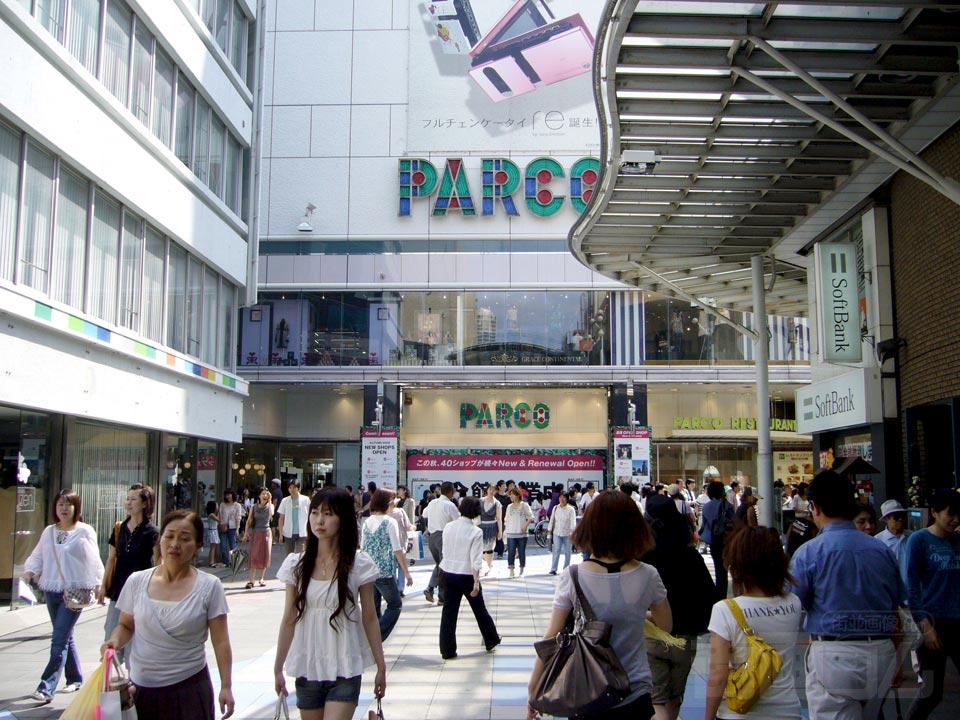「広島パルコ」の画像検索結果