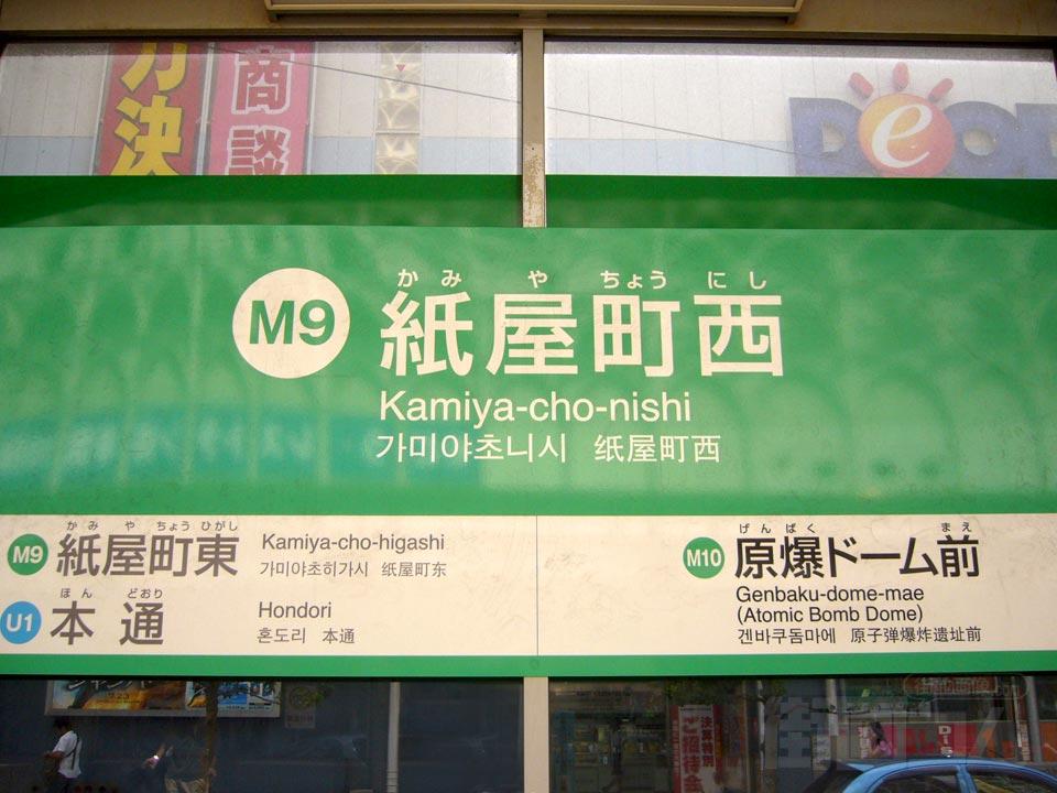 広島紙屋町ダンススタジオ