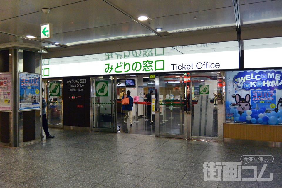 湘南新宿ラインのグリーン車はいつも混雑? | たく …