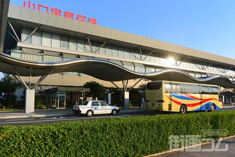 宇部 福岡 高速バス
